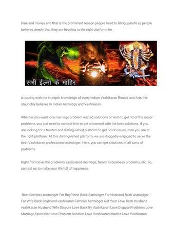 Page 3 of Vashikaran love baba in Punjab +91 98726 65620