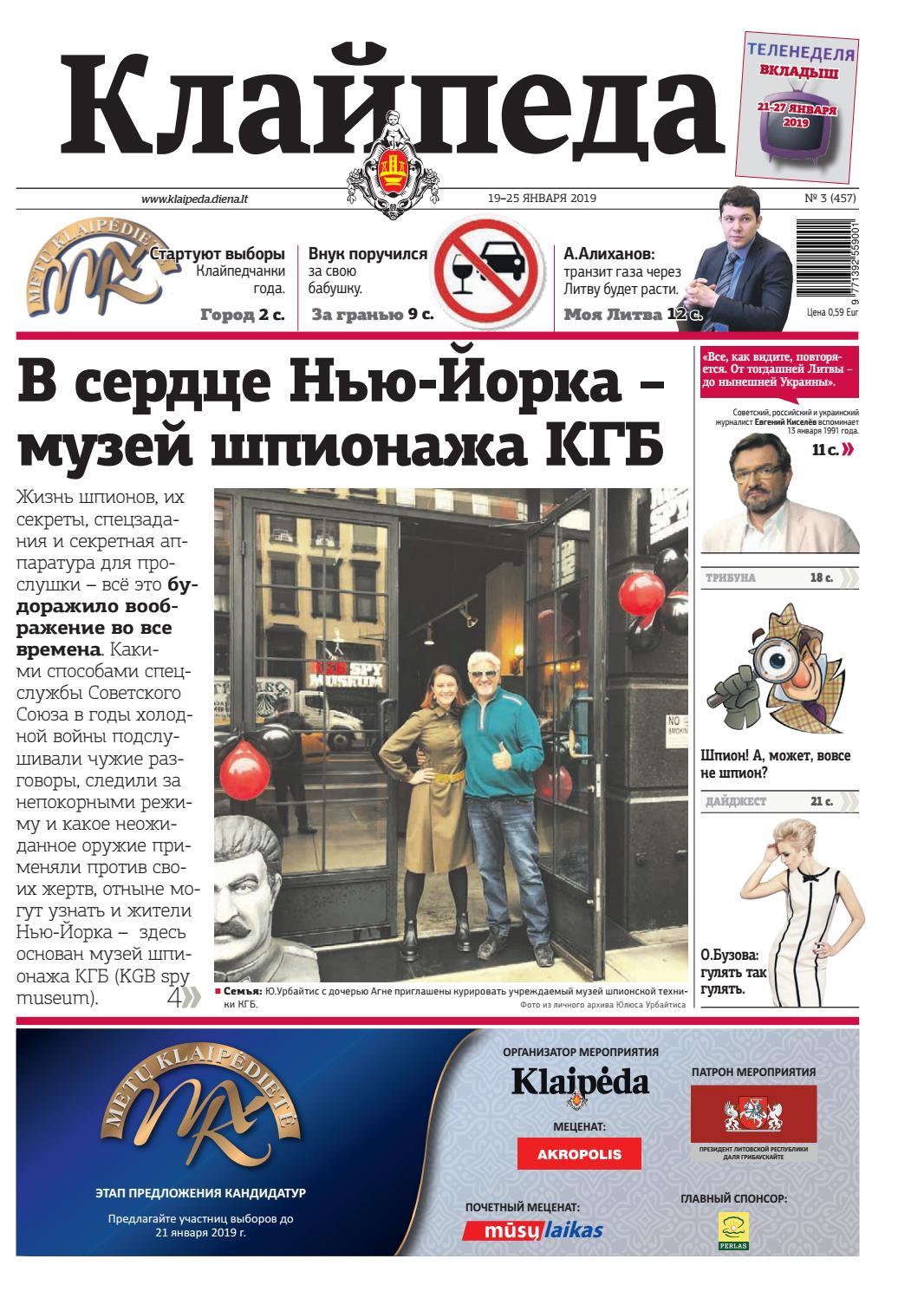 be3fa090e 2019-01-19 Klaipėda RUS by Diena Media News - issuu