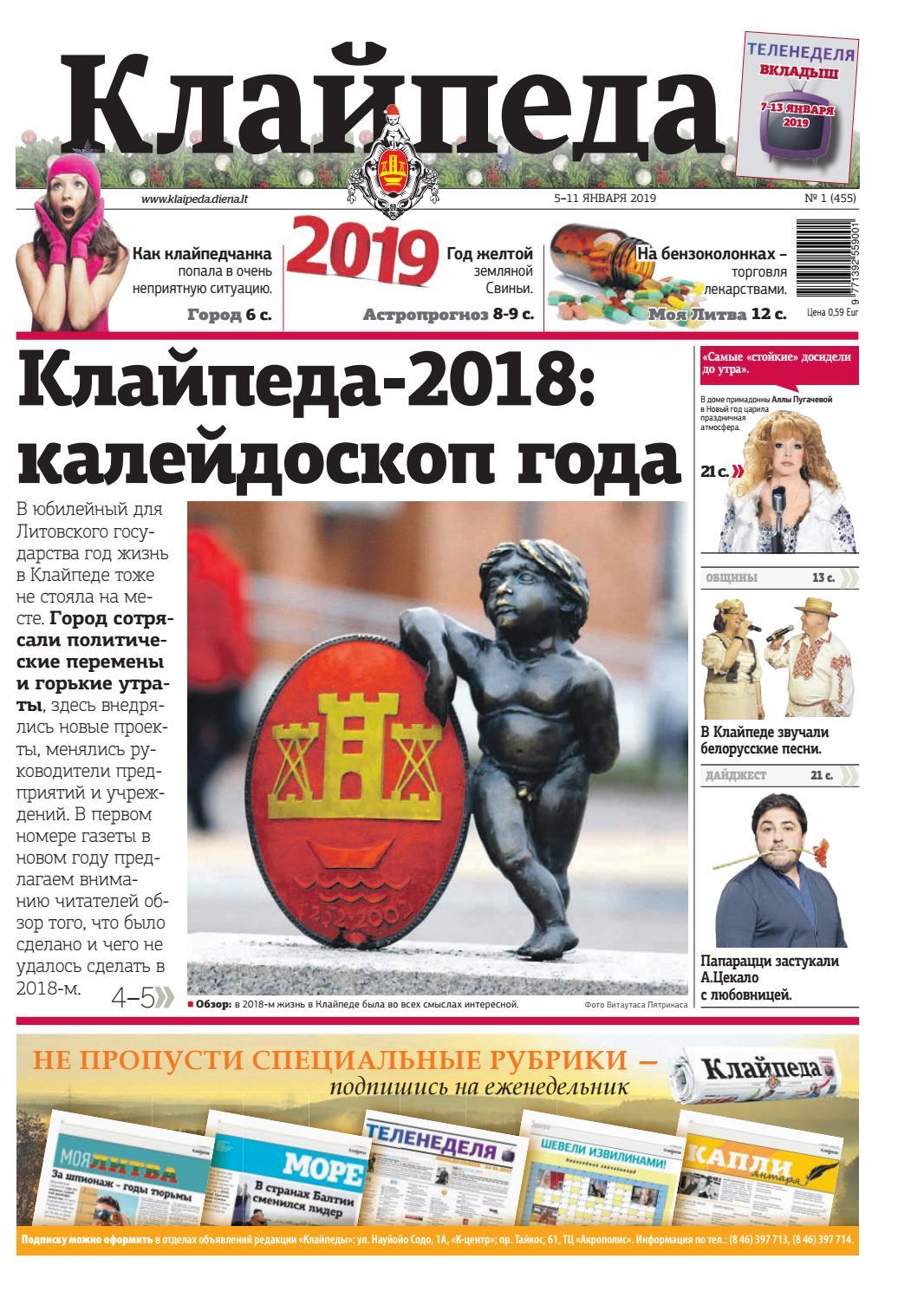 c4acb2b3355d 2019-01-05 Klaipėda RUS by Diena Media News - issuu