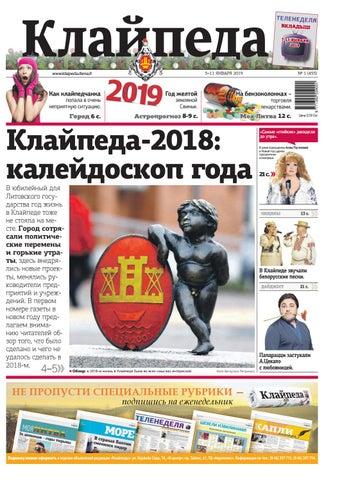 2d954b4e9 2019-01-05 Klaipėda RUS by Diena Media News - issuu