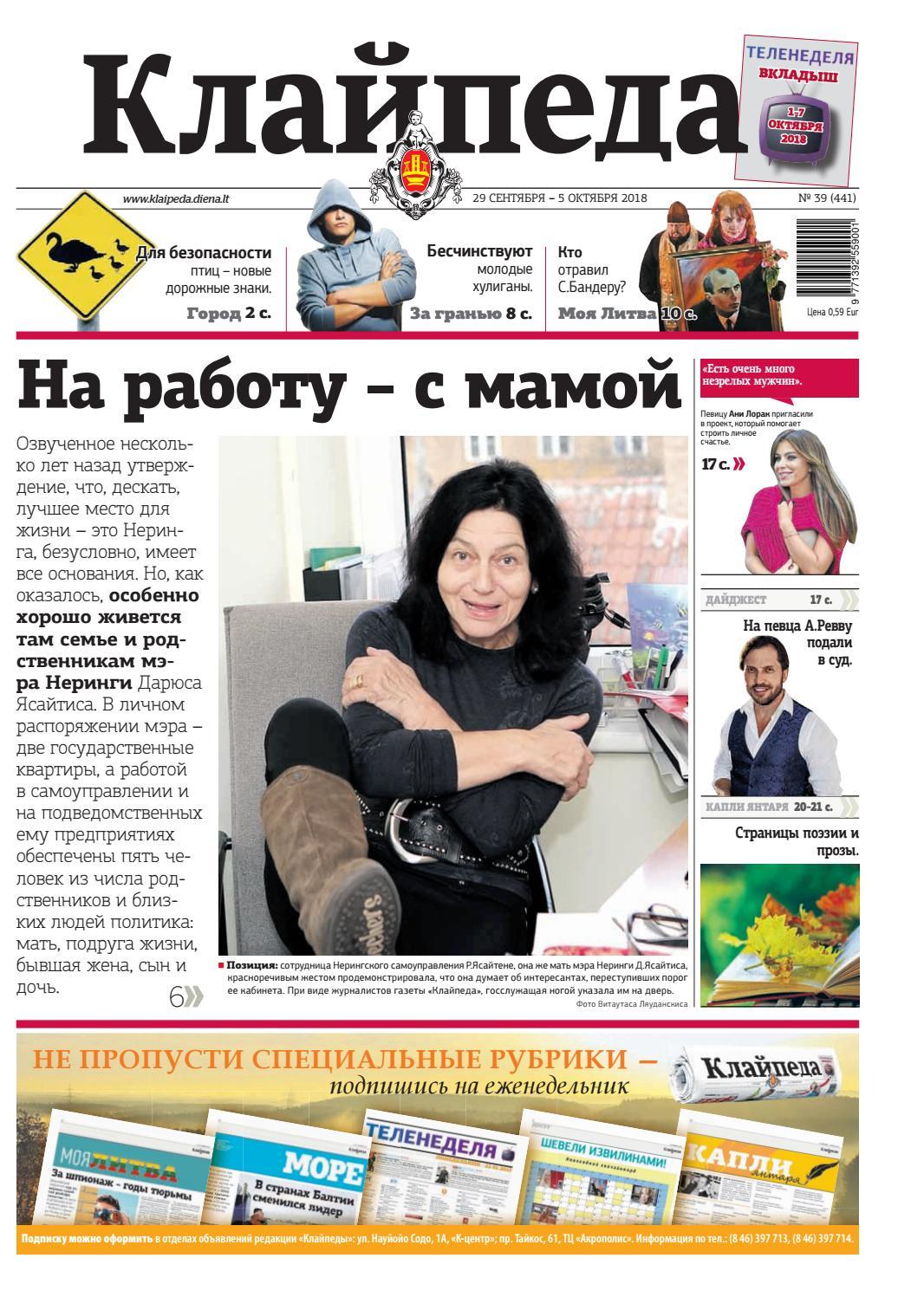 2e4ec8b7d 2018-09-29 Klaipėda RUS by Diena Media News - issuu