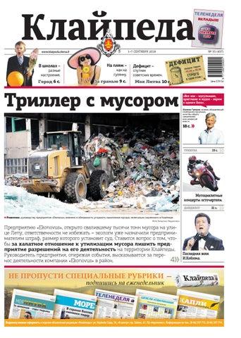 873050645 2018-09-01 Klaipėda RUS by Diena Media News - issuu