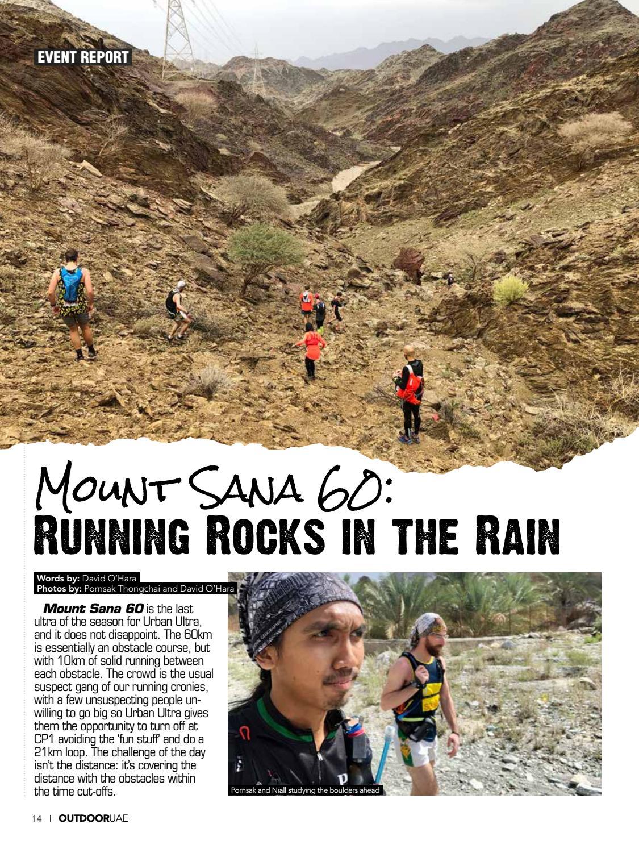 OutdoorUAE April-May 2019 page 14