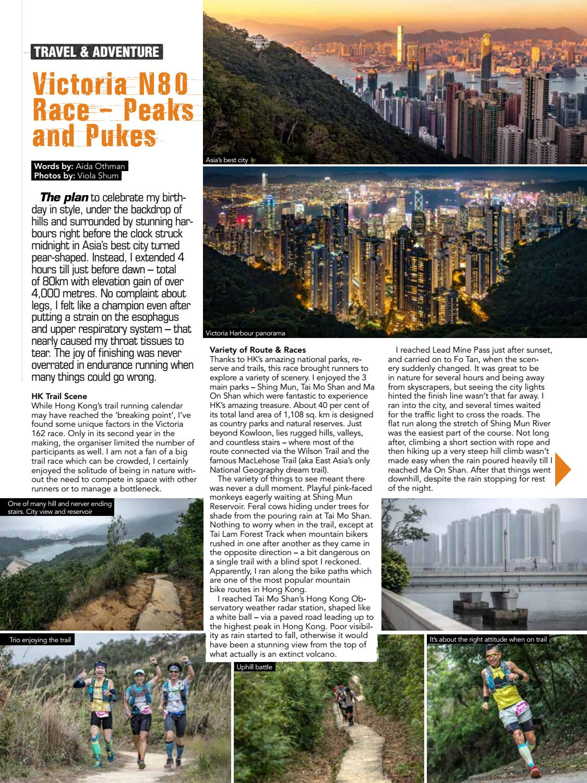 OutdoorUAE April-May 2019 page 32