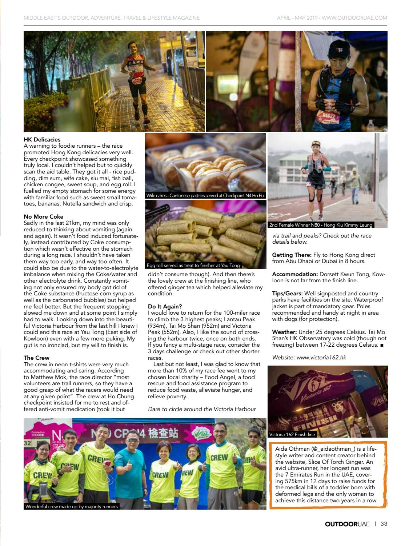 OutdoorUAE April-May 2019 page 33