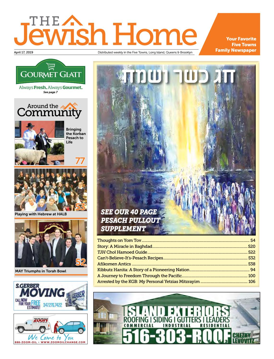 Five Towns Jewish Home - 4-17-19 by Yitzy Halpern - issuu