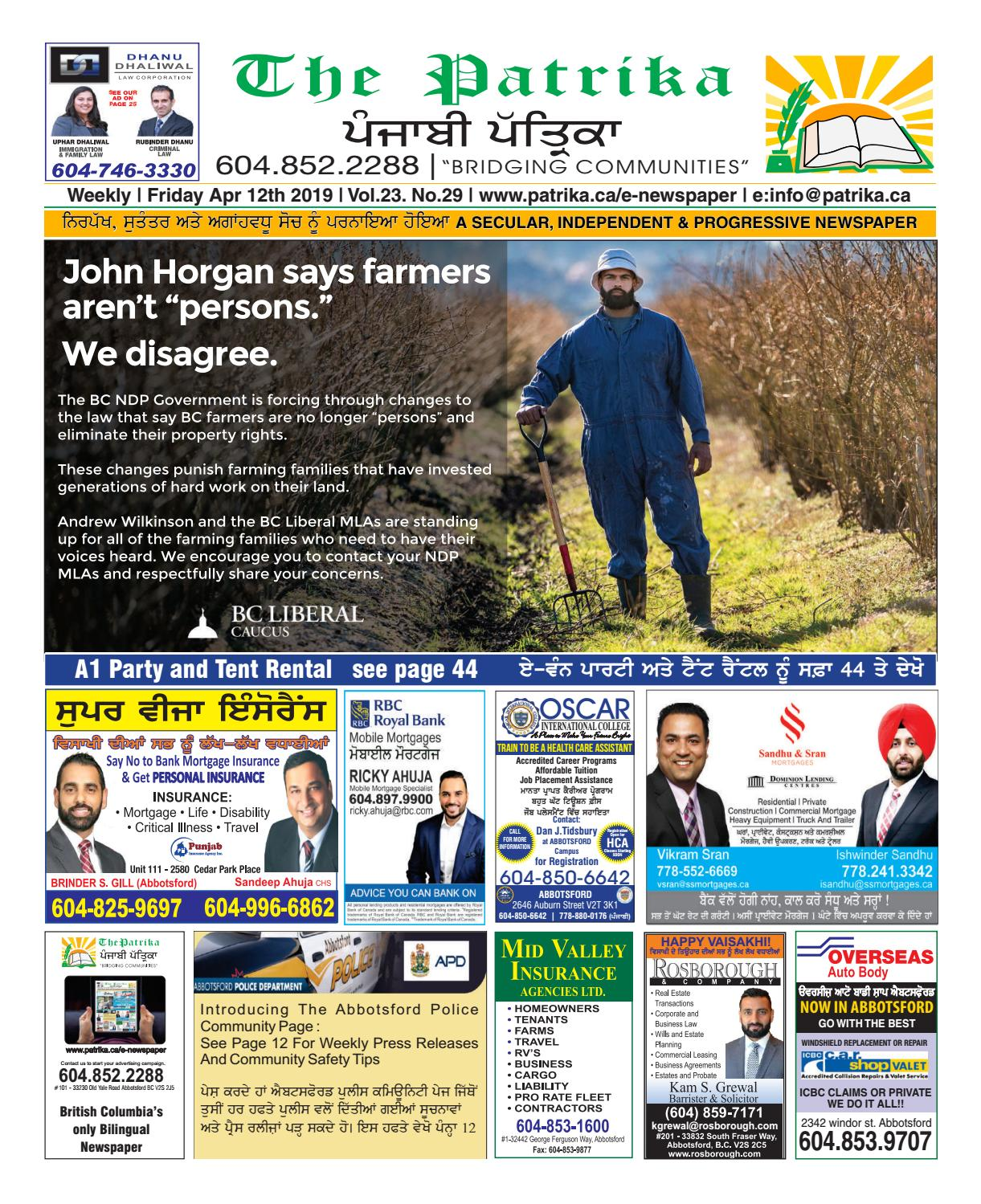 detailed look acd75 7c5c9 April 12, 2019 by Punjabi Patrika Media Ltd. - issuu