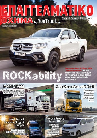 YouTruck 04/2019