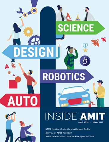 Inside AMIT by AMIT Children - issuu