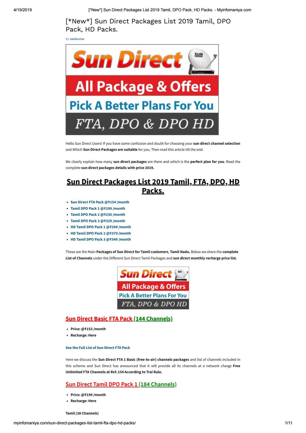New*] Sun Direct Packages List 2019 Tamil, DPO Pack, HD