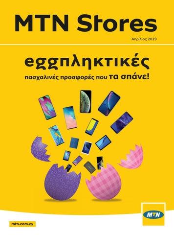 740c430f375 Techpress 105 by Techpress - issuu