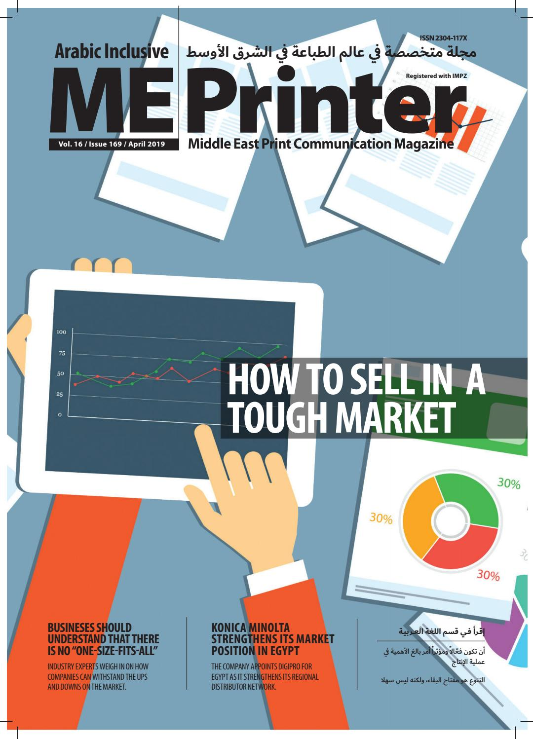 3aa81a890 ME Printer Issue 169 April 2019 by ME Printer Magazine - issuu