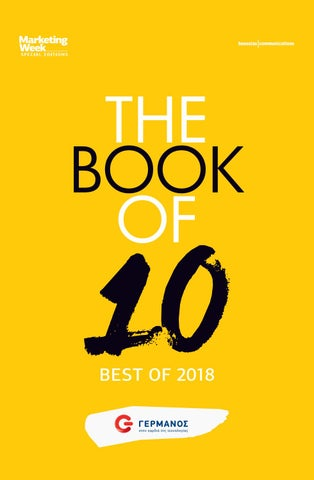 49089315e89 The Book of Ten»: Όλη η δράση της αγοράς, σε μία έκδοση by Boussias ...