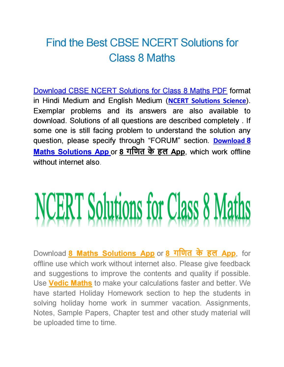 Class 8 Maths Notes Pdf Download