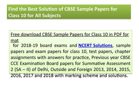 Find the Best Solution of CBSE Sample Papers for Class 10