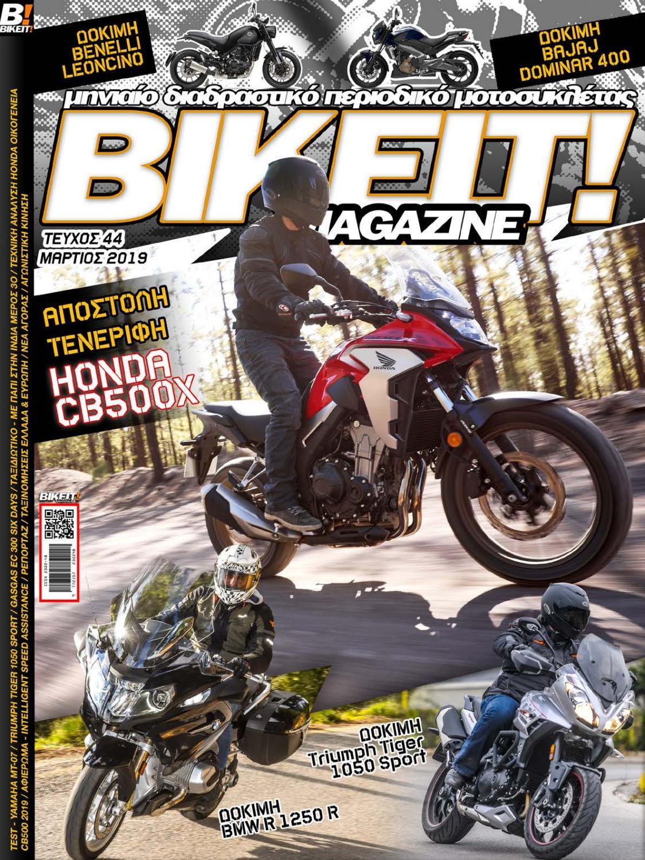 699290abbd5 BIKEIT e-Magazine, 44ο τεύχος, Μάρτιος 2019 by Bikeit Magazine - issuu