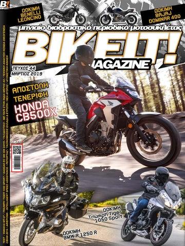 b7b6338c947 BIKEIT e-Magazine, 44ο τεύχος, Μάρτιος 2019 by Bikeit Magazine - issuu