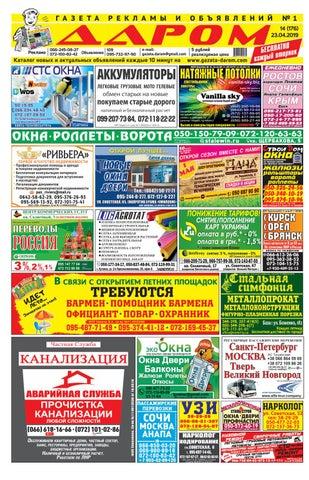 5b07a726c Свежий выпуск газеты