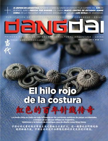 9bd11f09dc05 DangDai 24: El hilo rojo de la costura by DangDai - issuu