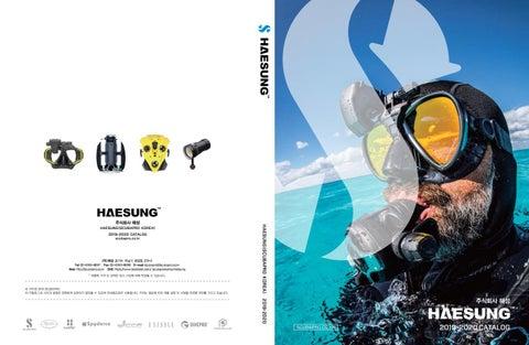8c872890cdd Scubapro 2019(korea) by leisureclub - issuu