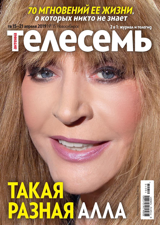 Тереза Палмер Занимается Сексом – На Гребне Волны (2020)