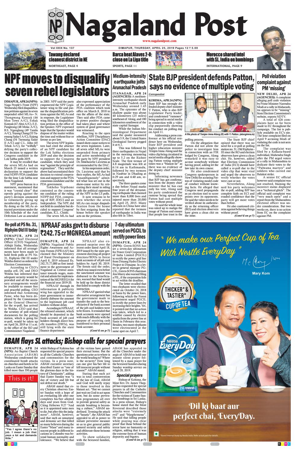April 25, 2019 by Nagaland Post - issuu
