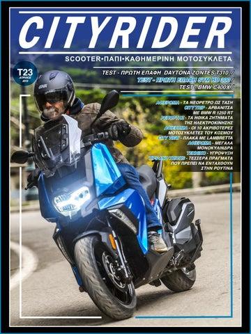 6ec01f8b773 CITYRIDER, 23ο Τεύχος, Απρίλιος 2019 by Bikeit Magazine - issuu