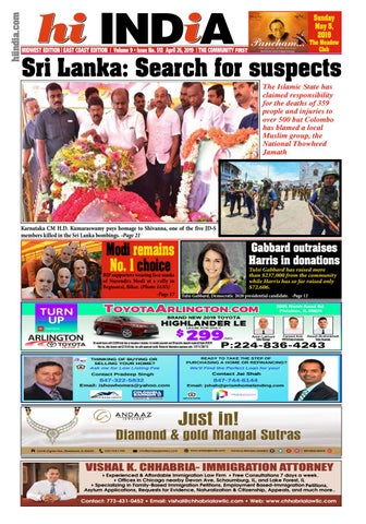 April 26, 2019 by hi INDiA Weekly - issuu