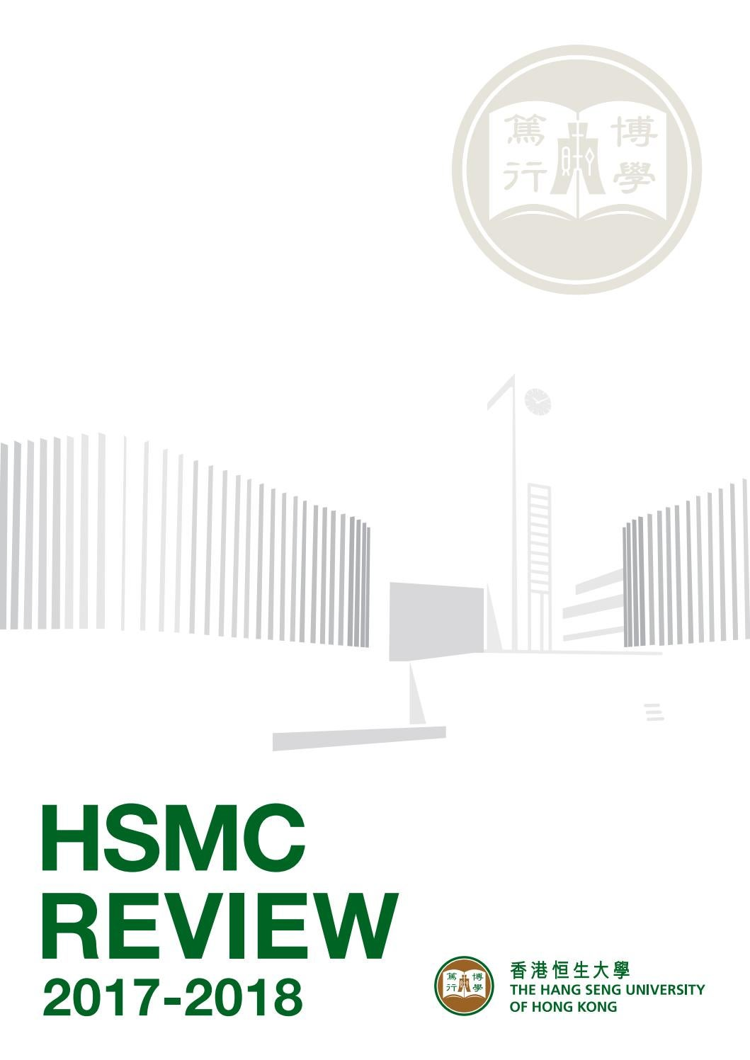 HSMC Review-2017-2018 by hsuhk_cpao - issuu