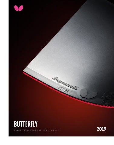 Butterfly Katalog 2019 EN by Tamasu Butterfly Europa GmbH