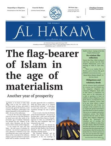 Al Hakam - 26 April 2019 by Alhakam - issuu