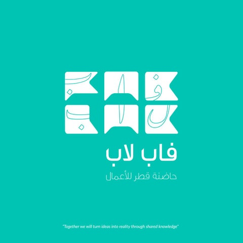 QBIC Fab Lab Booklet by qbicfablab - issuu