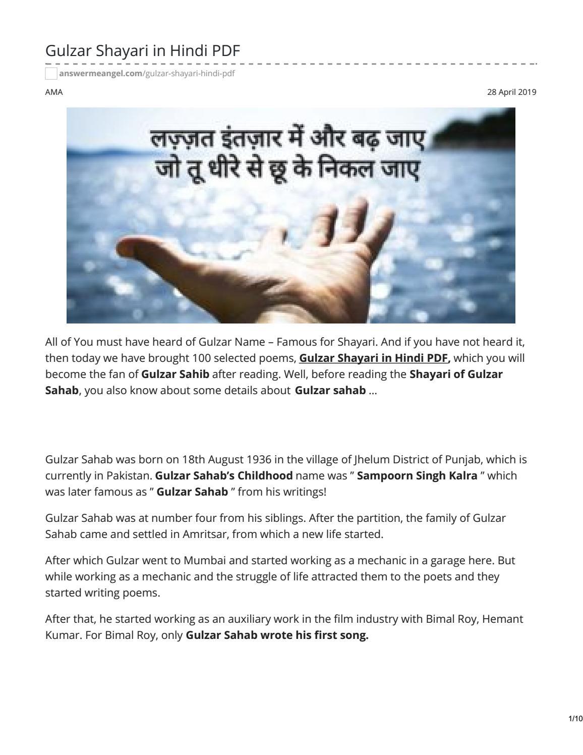 Gulzar Shayai in Hindi PDF by answermeangel99 - issuu