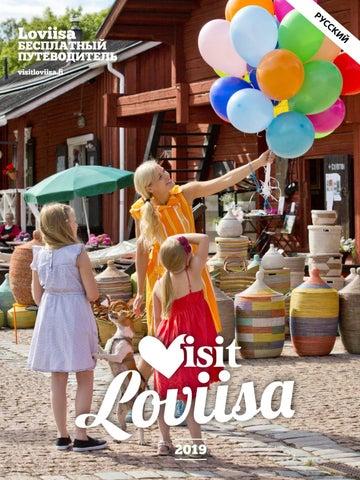 Visit Loviisa 2019 Russian By Creative Peak Issuu