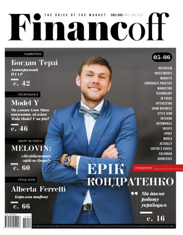 99817d471deaf3 Журнал Financoff (Травень-Червень 2019) by Financoff - issuu