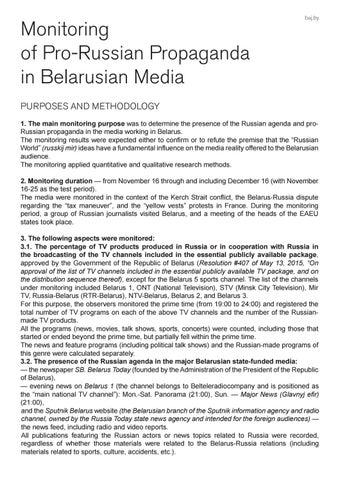 Monitoring of Pro-Russian Propaganda in Belarusian Media by ГА