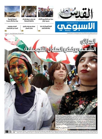 fc8186c67cb6d عدد الثلاثاء 26-02-2019 by Al Masry Media Corp - issuu