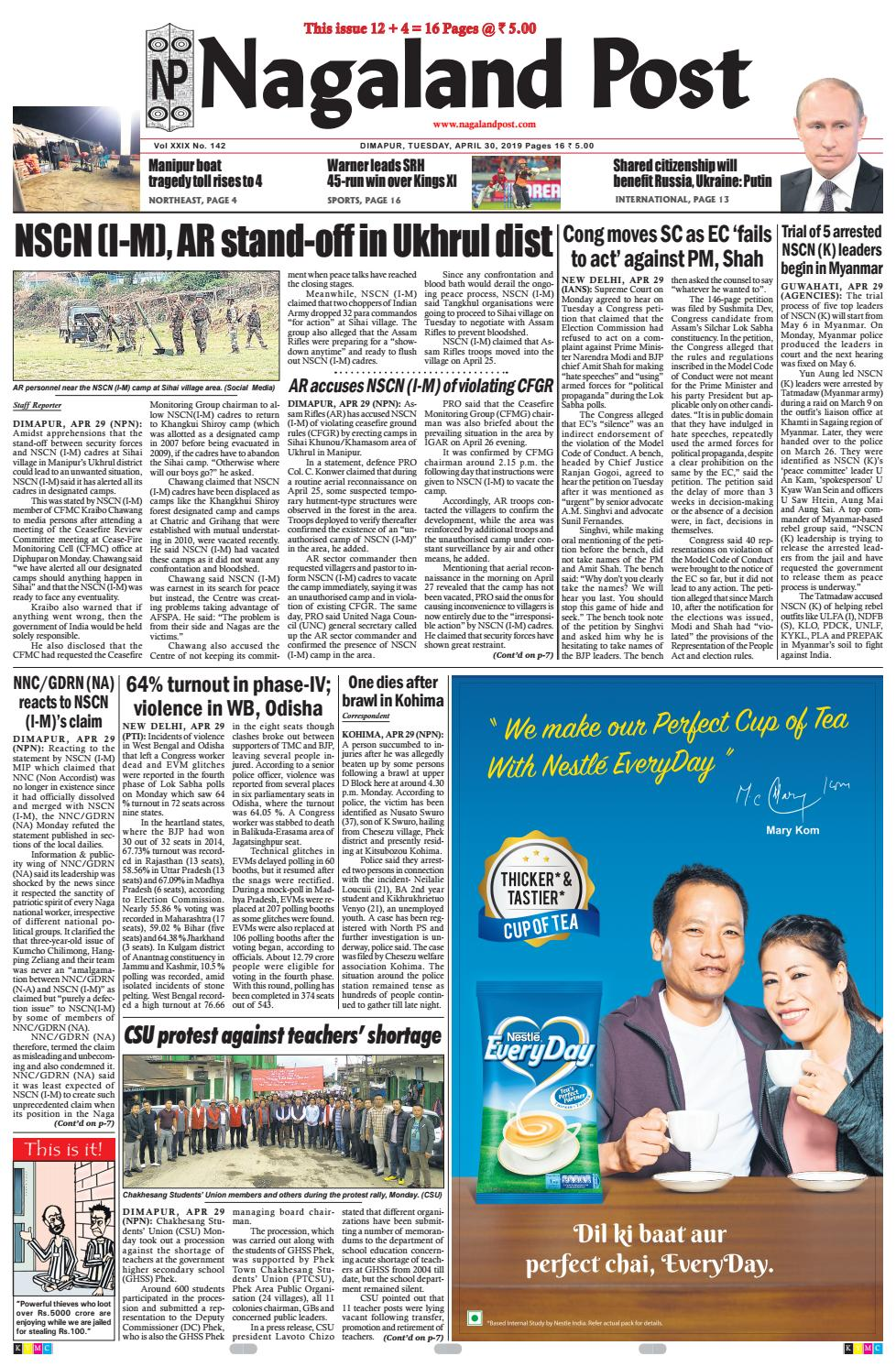 April 30, 2019 by Nagaland Post - issuu