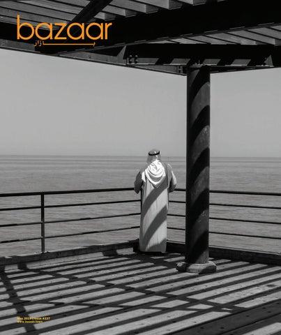 48bbed71ef44dd bazaar May 2019 issue by bazaar magazine - issuu