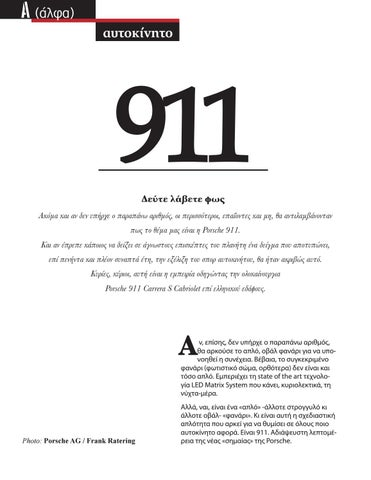 Page 44 of 911% Desire