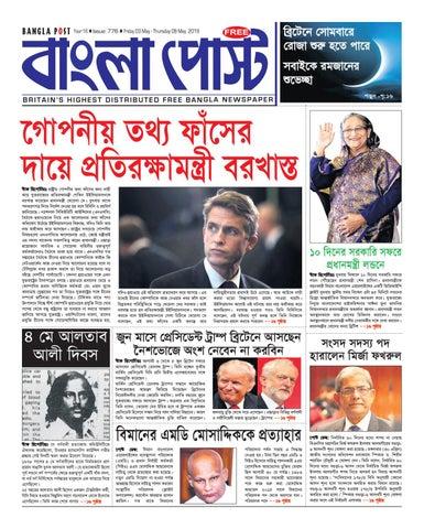 Banglapost Issue-579 by Bangla Post-Newspaper - issuu
