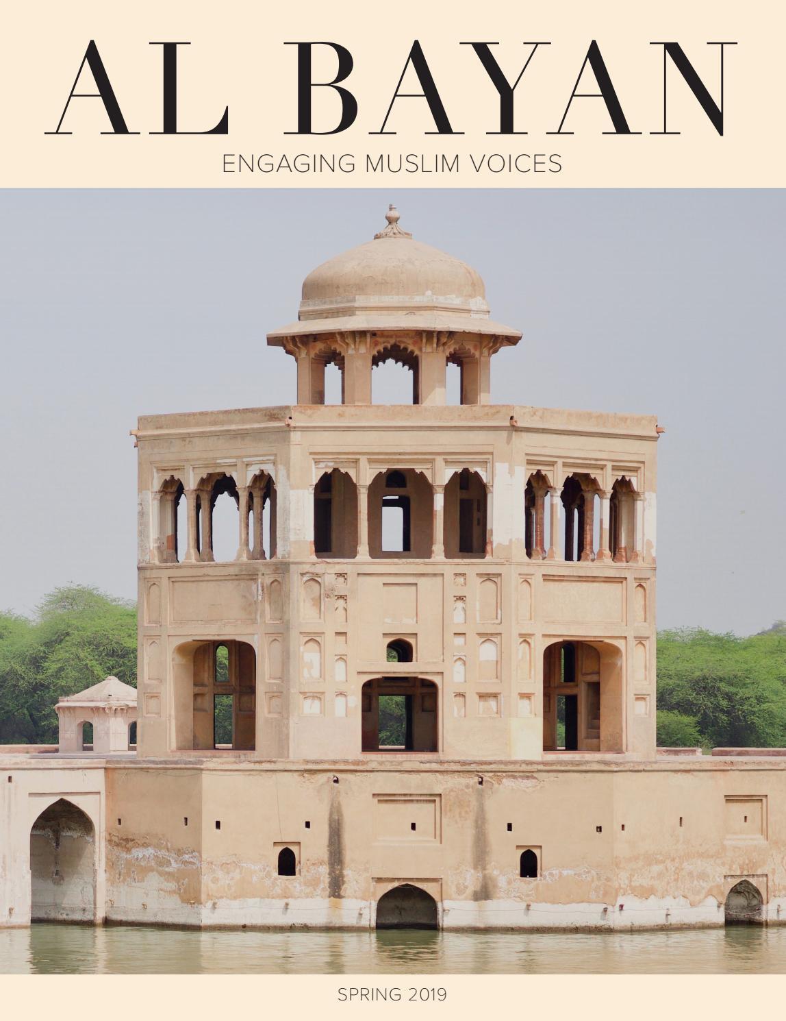 Al Bayan Spring 2019 by Al Bayan Magazine - issuu