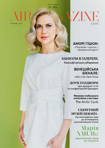 efba6f19047179 Air Magazine Lviv #35 by AIR MAGAZINE LVIV - issuu