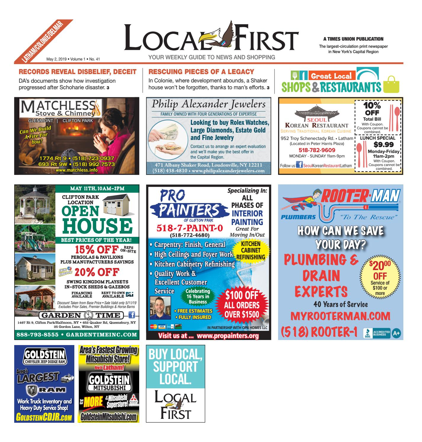 Excellent Local First Latham Colonie Delmar 050219 By Capital Region Home Interior And Landscaping Ymoonbapapsignezvosmurscom