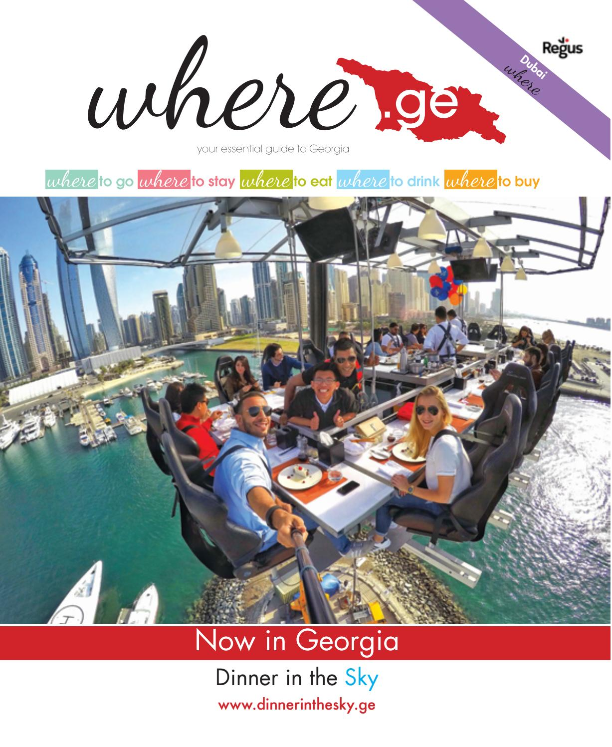 Where ge #20 April-May Issue by Georgia Today Group - issuu