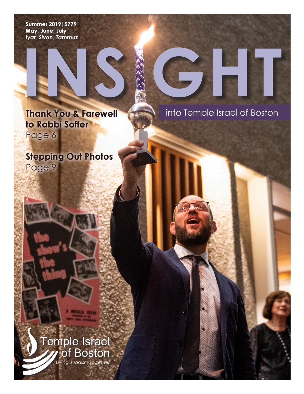 Insight, Summer 2019 by Temple Israel of Boston - issuu