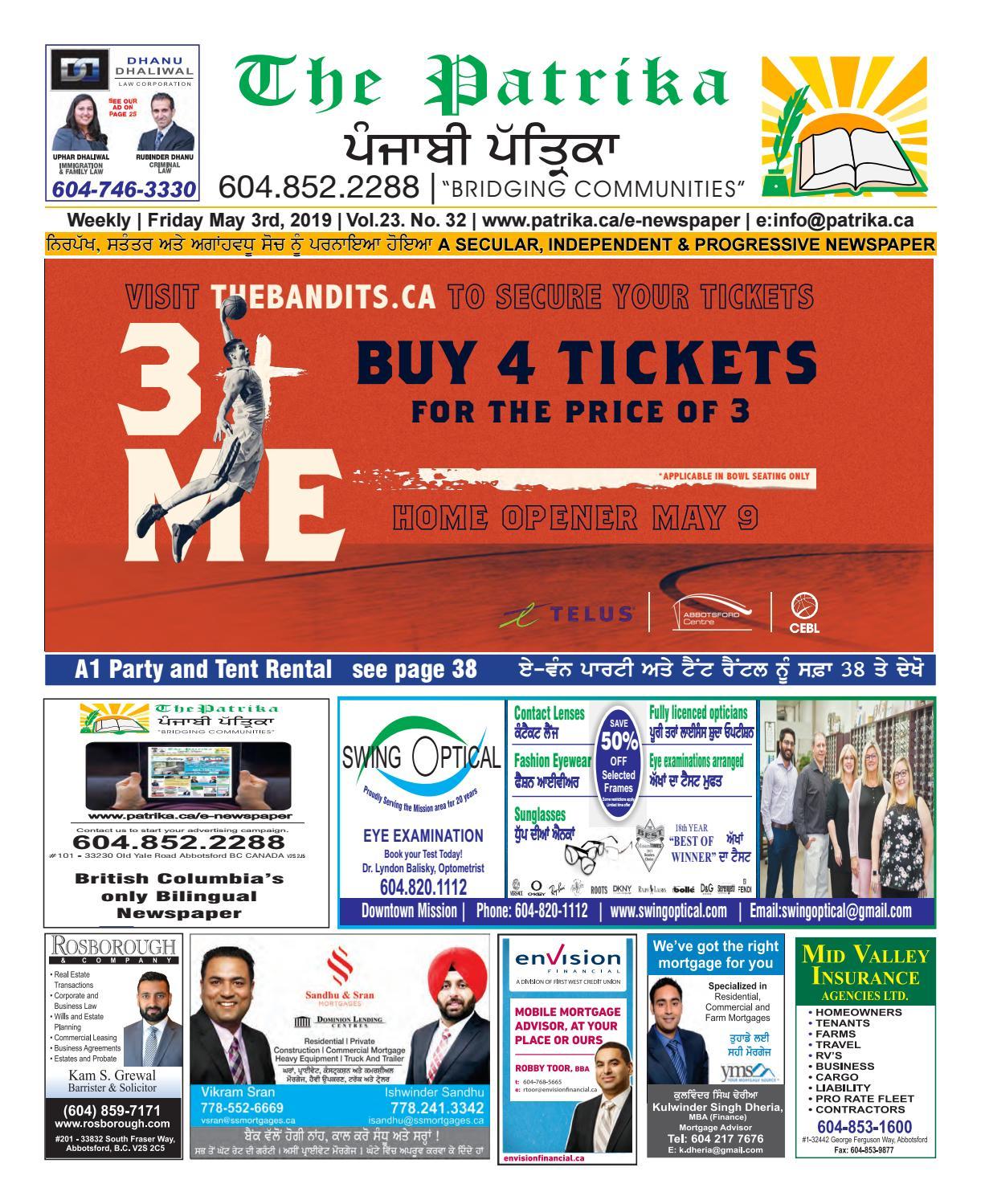 May 3 2019 By Punjabi Patrika Media Ltd Issuu
