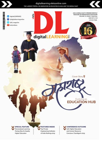 Maharashtra Evolving as Education Hub by digital LEARNING