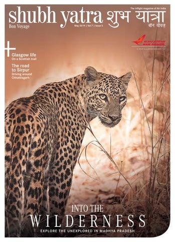 3def23d2e05e8 Horus Inflight Magazine by Mohamed Hani - issuu
