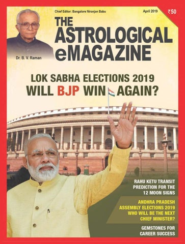 The Astrological eMagazine April 2019 Preview by Bangalore